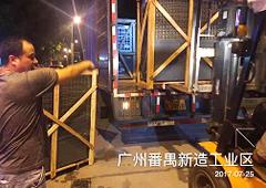 """顺义区新农村建设办公室:""""煤fun88体育注册""""过程中的问题整理及答复"""
