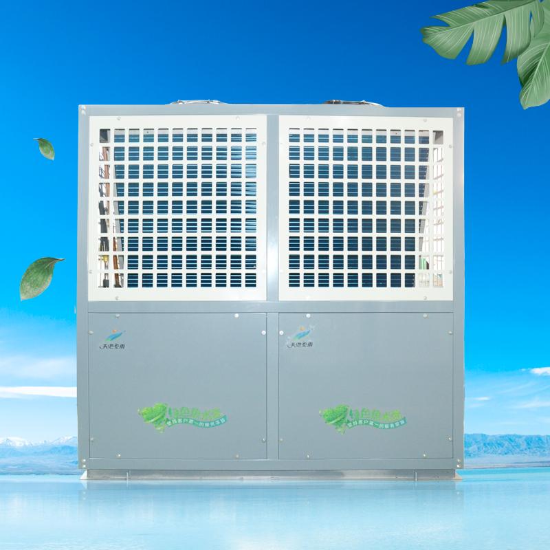 超低温空气源热泵煤凯发电游亚洲首选系列